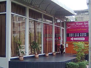 バンコクのメンズスパ、ラップラオにあるドリームハウススパ