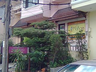 バンコクのプリティマッサージ、ラップラオのマンゴスパ